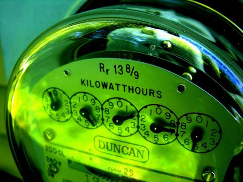 eficientizare energetica