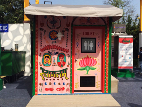 toaleta alimentata solar
