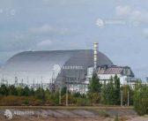 Prima centrală fotovoltaică a Ucrainei a fost inaugurată la Cernobîl