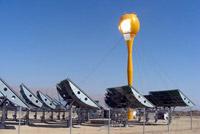 turnul_solar_de_flori_solar-magazin.ro.jpg